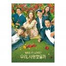 Was It Love? Korean Drama