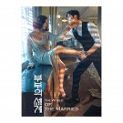 The World of the Married Korean Drama