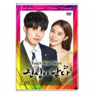Touch Your Heart Korean Drama