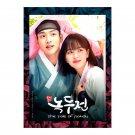 The Tale of Nokdu Korean Drama