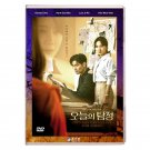 The Ghost Detective Korean Drama