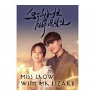Miss Crow with Mr. Lizard (2021) Chinese Drama