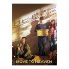 Move To Heaven (2021) Korean Drama