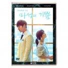 Devilish Joy Korean Korean Drama