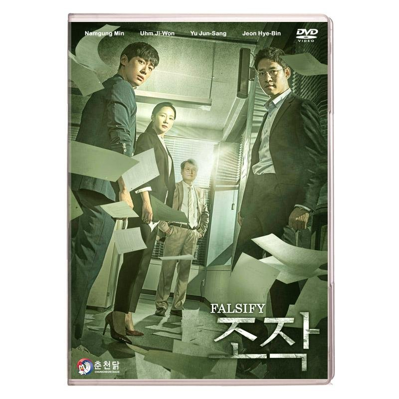 Falsify Korean Drama