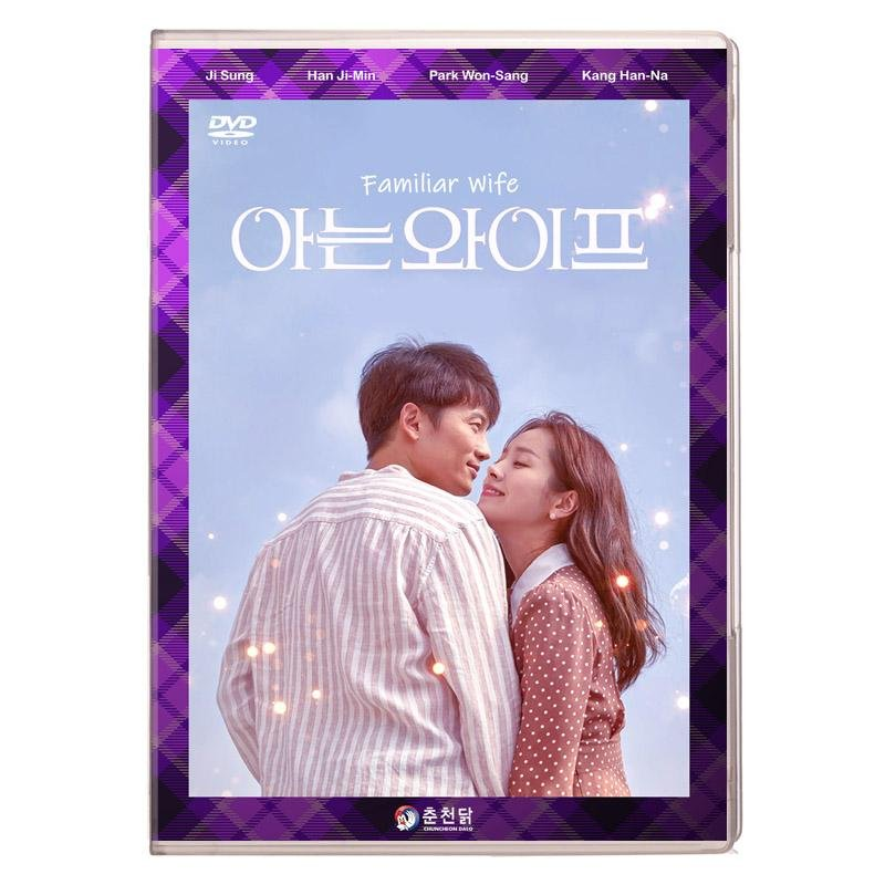 Familiar Wife Korean Drama