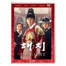 Haechi Korean Drama