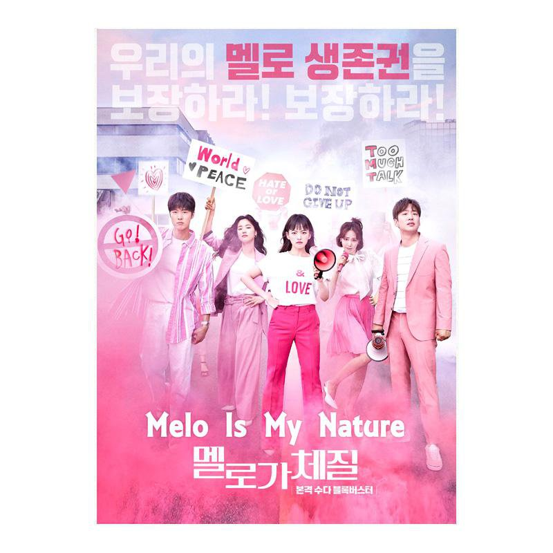Melo Is My Nature (Be Melodramatic) Korean Drama