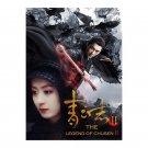 The Legend of Chusen 2 Chinese Drama