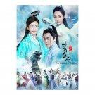 The Legend of Chusen Chinese Drama