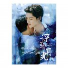 Dark Blue and Moonlight Taiwanese Drama
