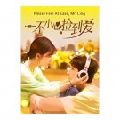 Please Feel at Ease, Mr. Ling (2021) Chinese Drama