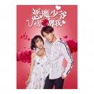 Master Devil Do Not Kiss Me Chinese Drama