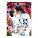 The Eternal Love 3 (Chinese Drama 2021)