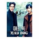 Mad Dog Korean Drama