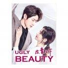 Ugly Beauty (2021) Chinese Drama