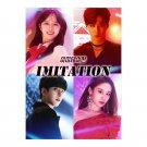 Imitation (2021) Korean DRama