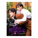 Unforgettable Love (2021) Chinese Drama
