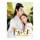 Ancient Love Poetry (2021) Chinese Drama
