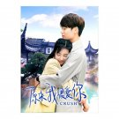 Crush (2021) Chinese Drama