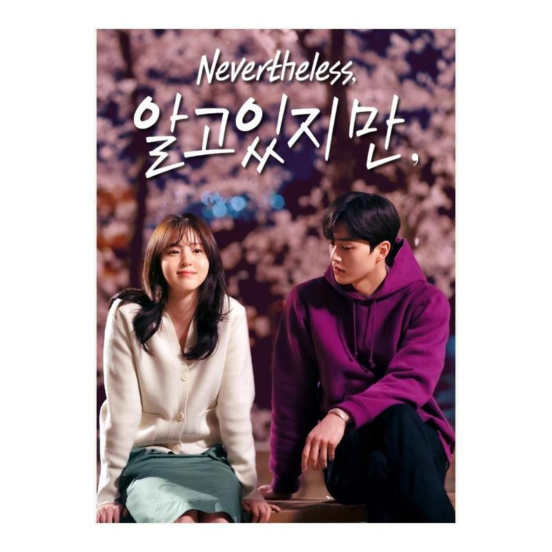 Nevertheless (2021) Korean Drama