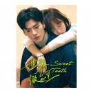 Sweet Teeth (2021) Chinese Drama
