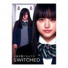 Switched Japanese Drama