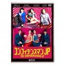 The Confidence Man JP Japanese Drama