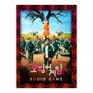 Squid Game (2021) Korean Drama