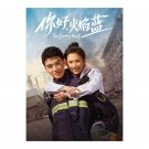 The Flaming Heart (2021) Chinese Drama