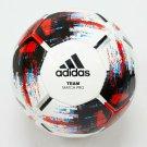 NEW ADIDAS TEAM MATCH PRO SOCCER MATCH BALL Size 5