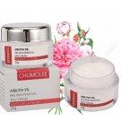 Alpha Arbutin 5% Strong Melasma Cream Freckle Speckle Dark Spots Sun Spots Removal Cream