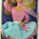 Mattel Malt Shoppe Barbie 1992 Limited Edition Toys R Us DQ Doll w Accessories