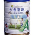 Karihome Goat Milk Powder (7-12 months old) - 400g