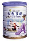 Karihome Goat Milk Powder (0-6 months old) - 400g
