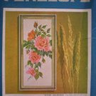 Vintage Penelope Needlework Tapestry Malmaison Rose Bouquet Tapestry Panel