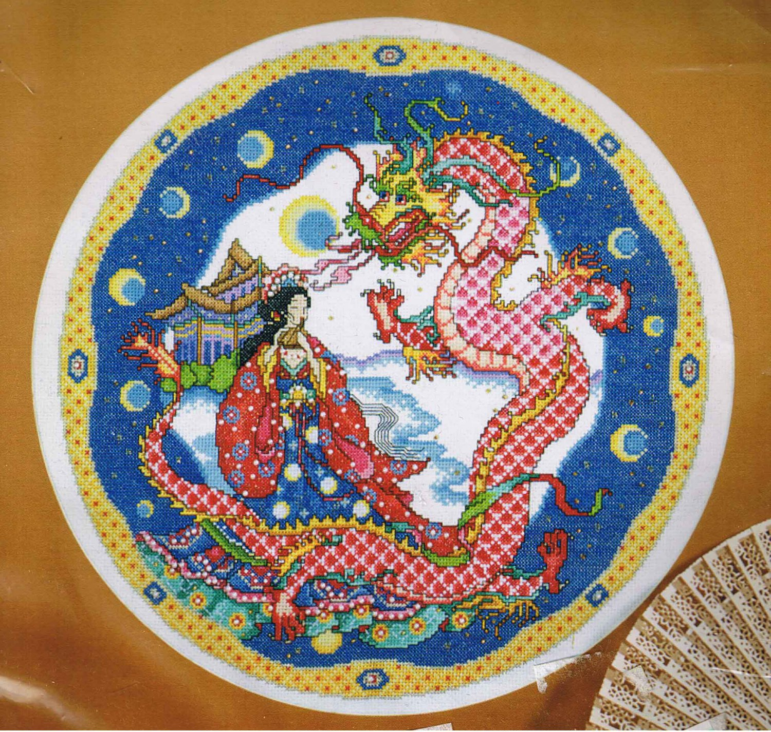 Dragon Circle Counted Cross Stitch kit by Marty Noble