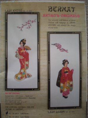 "Bernat ""Lady Kyoto"" Geisha wall hanging embroidery kit"