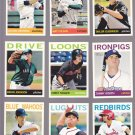 Corey Seager #95   2013 Topps Heritage Minors