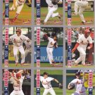 Justin Wright         2015 Springfield Cardinals   -  single card