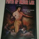Fists of Bruce Lee (DVD, 2006)