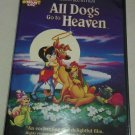 All Dogs Go to Heaven (DVD, DVD Cash) FACTORY SEALED
