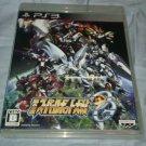 2nd Super Robot Wars OG (Sony PlayStation 3) - Japanese Version PS3 US Seller