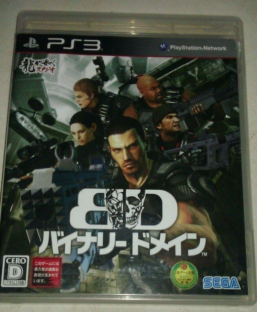 Binary Domain (Sony PlayStation 3, 2012) Japanese Version CIB PS3 US Seller