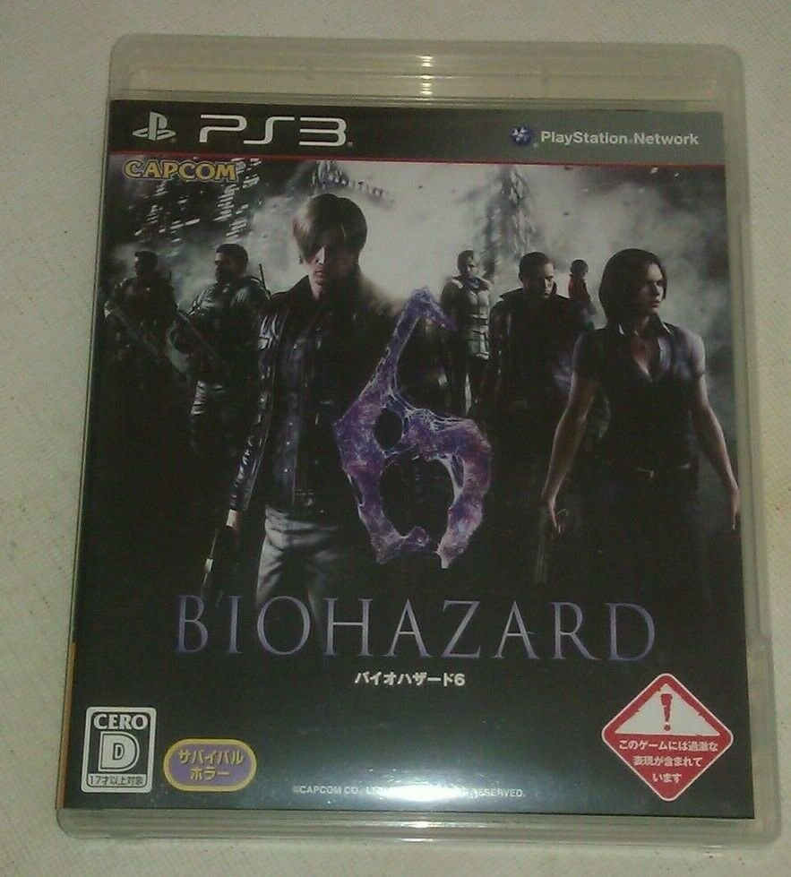 BioHazard 6 (Sony PlayStation 3, 2012) Japanese Version CIB PS3 USA Seller