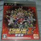 Dai-3-Ji Super Robot Taisen Z Jigoku-hen ( PlayStation 3) Japanese Version PS3
