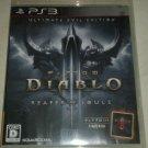 Diablo III Reaper of Souls Ultimate Evil Edition PlayStation 3 Japanese Ver PS3