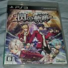 Eiyuu Densetsu Sen no Kiseki Legends of Heroes (Sony PlayStation 3) Japanese Version PS3 US Seller
