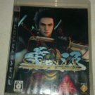 Genji Kamui Souran (Sony PlayStation 3) Japanese Version CIB PS3 USA Seller
