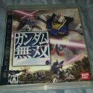 Gundam Musou (Sony PlayStation 3, 2007) - Japanese Version CIB PS3 US Seller
